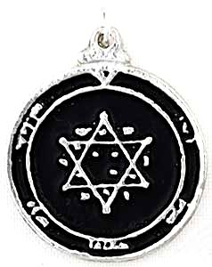 second_pentacle_of_jupiter_magical_amulet